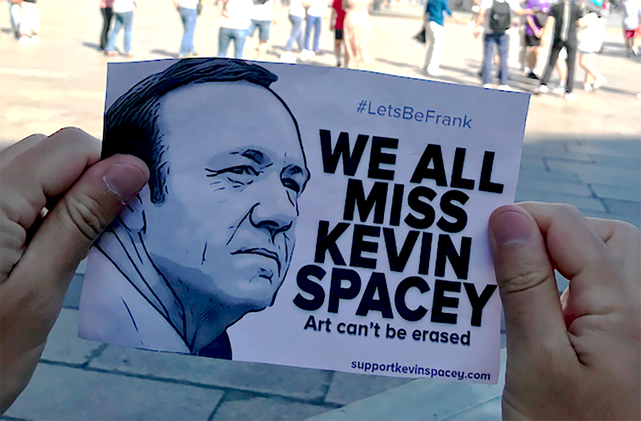 cover flyer kevin spacey supportkevinspacey.com